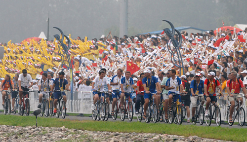 Row_bike_2